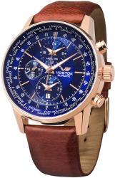 Мужские часы Vostok Europe YM26-5609256