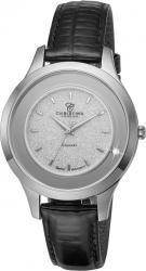 Женские часы Christina 310SWBL-Magic