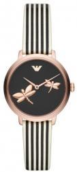 Женские часы Emporio Armani AR11232