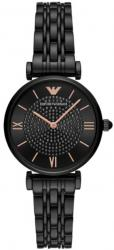 Женские часы Emporio Armani AR11245