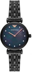 Женские часы Emporio Armani AR11268
