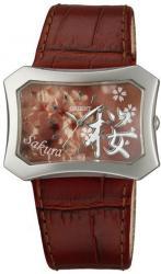Женские часы Orient FUBSQ001Z