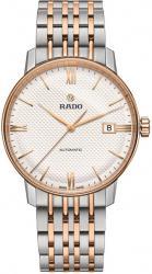 Женские часы Rado 01.763.3860.4.406