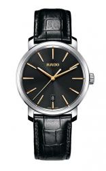 Женские часы Rado R14078165