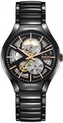 Женские часы Rado R27100162