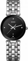 Женские часы Rado R48908713