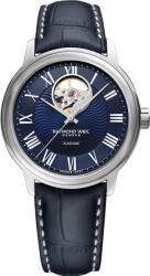 Женские часы Raymond Weil 2227-STC-00508