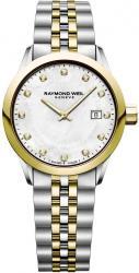 Женские часы Raymond Weil 5629-STP-97081