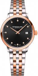 Женские часы Raymond Weil 5985-SP5-20081