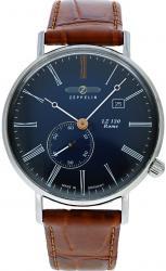 Женские часы Zeppelin 71343