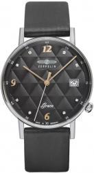 Женские часы Zeppelin 74412