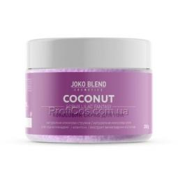 """Успокаивающий и питательный кокосовый скраб для тела """"Сиреневая фантазия"""" Joko Blend Lilac Fantasy"""