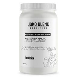 Альгинатная питательная маска для лица с омолаживающим эффектом с хитозаном и аллантоином Joko Blend Premium Alginate Mask