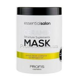Регенерирующая маска для поврежденных волос с керамидами Profis Essential Salon Ceramid Mask