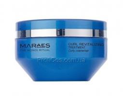 Восстанавливающая маска для вьющихся волос Kaaral Maraes