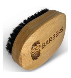 Щетка для бороды Barbers Bristle Beard Brush