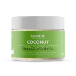 """Питательный и увлажняющий кокосовый скраб для тела """"Классический"""" Joko Blend Coconut Original Scrub"""