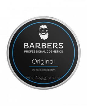 Фото Фиксирующий смягчающий бальзам для бороды Barbers Original