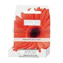 Регенерирующее масло для ногтей Ryor