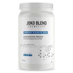Альгинатная увлажняющая маска для лица с гиалуроновой кислотой Joko Blend Premium Alginate Mask