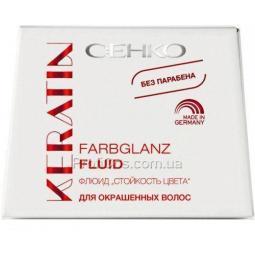 """Флюид для окрашенных волос """"Стойкость цвета"""" с кератином C:EHKO Keratin"""