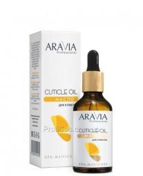 Масло для кутикулы Aravia Cuticle Oil