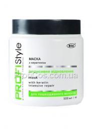Восстанавливающая маска для поврежденных волос с кератином Profistyle