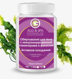 Восстанавливающее альгинатное обертывания для тела для похудения с ламинарией и фукусом Alg&Spa