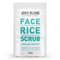 Рисовый скраб для гладкости лица Joko Blend Face Rice Scrub