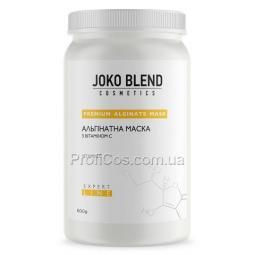 Альгинатная маска для лица от пигментации с витамином С Joko Blend Premium Alginate Mask