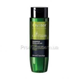 Шампунь для волос с каннабисом без силиконов и парабенов Oyster Cosmetics Cannabis Green Lab Shampoo Sensi-Relax