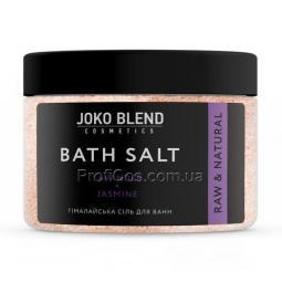 """Укрепляющая гималайская соль для ванны """"Лаванда и жасмин"""" Joko Blend Bath Salt"""