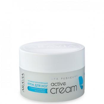 Фото Активный увлажняющий крем для ног с гиалуроновой кислотой Aravia  Active Cream