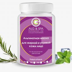 Альгинатная маска для жирной, угревой кожи лица Alg&Spa