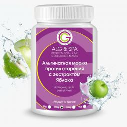 Альгинатная маска для лица против старения кожи с яблочным экстрактом Alg&Spa
