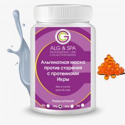 Альгинатная маска для лица против старения с протеинами икры Alg&Spa