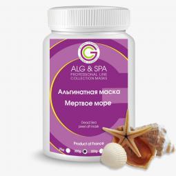 """Альгинатная маска для лица """"Мертвое море"""" с антисептическим эффектом Alg&Spa"""