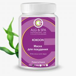 """Альгинатная маска для тела для похудения """"Body kokoon amin algue"""" Alg&Spa"""