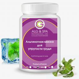 Альгинатная маска для упругости груди Alg&Spa