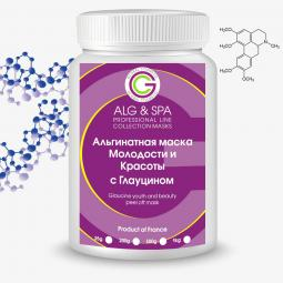 Альгинатная маска для упругости и эластичности лица с глауцином Alg&Spa
