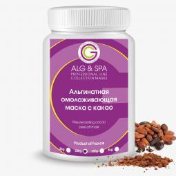 Альгинатная омолаживающая маска для лица с какао Alg&Spa