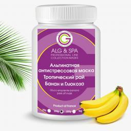 """Альгинатная питательная глико-маска для лица """"Банан с глюкозой"""" Alg&Spa"""
