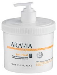 "Антицеллюлитная маска для термообертывания тела ""Soft Heat"" Aravia Organic"