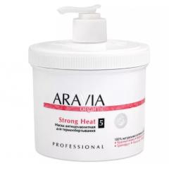 "Антицеллюлитная маска для термообертывания тела ""Strong Heat"" Aravia Organic"