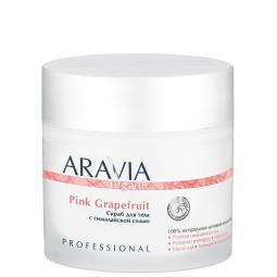 """Антицеллюлитный питательный скраб для тела с гималайской солью """"Розовый грейпфрут"""" Aravia Organic """"Pink Grapefruit"""""""