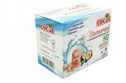 """Бесфосфатный стиральный порошок """"Детский"""" с омыленного кокосового масла Cocos"""