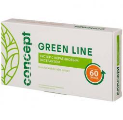 Восстанавливающий бустер для волос с кератиновым экстрактом Concept Green line Booster with keratin extract