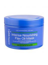 Питательная маска для окрашенных и осветленных волос с льняным маслом Concept LIVE HAIR