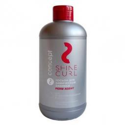 Лосьон для химической завивки трудно завиваемых волос №3 Concept Shine Curl Perm Agent