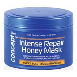 Восстанавливающая маска для сухих и поврежденных волос с медом Concept LIVE HAIR